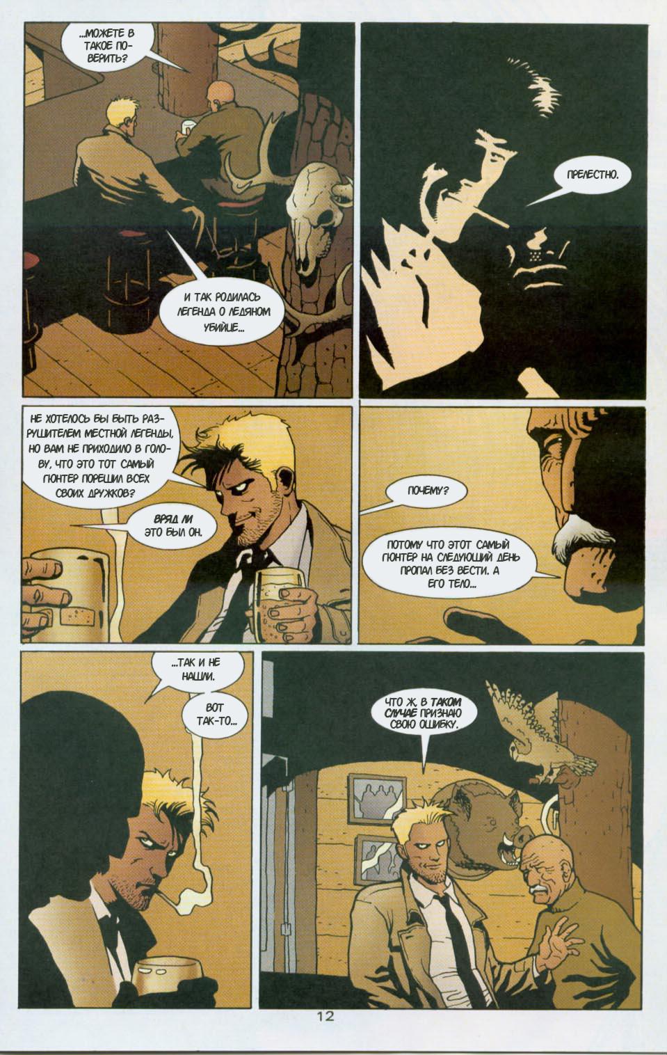 The Sandman Volume 1 Preludes and   Barnes amp Noble