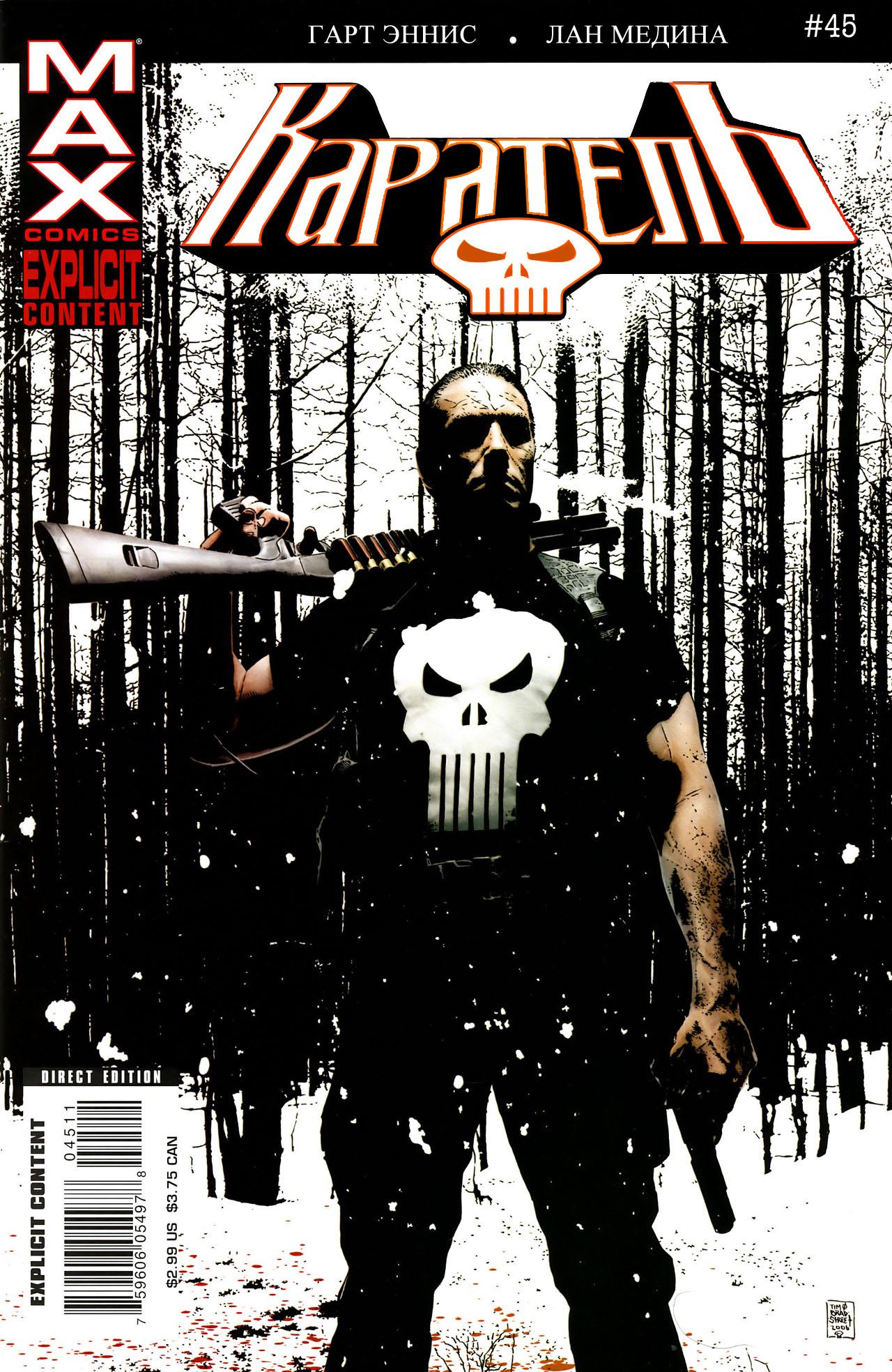 Комиксы Онлайн - Каратель том 6 - # 45 Вдоводел - часть третья - Страница №1 - Punisher vol 6 - Punisher v 6 # 45